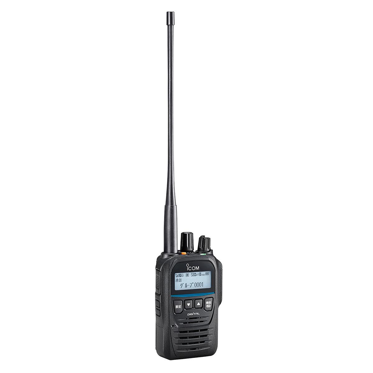 デジタル簡易無線(登録局) IC-D70BT